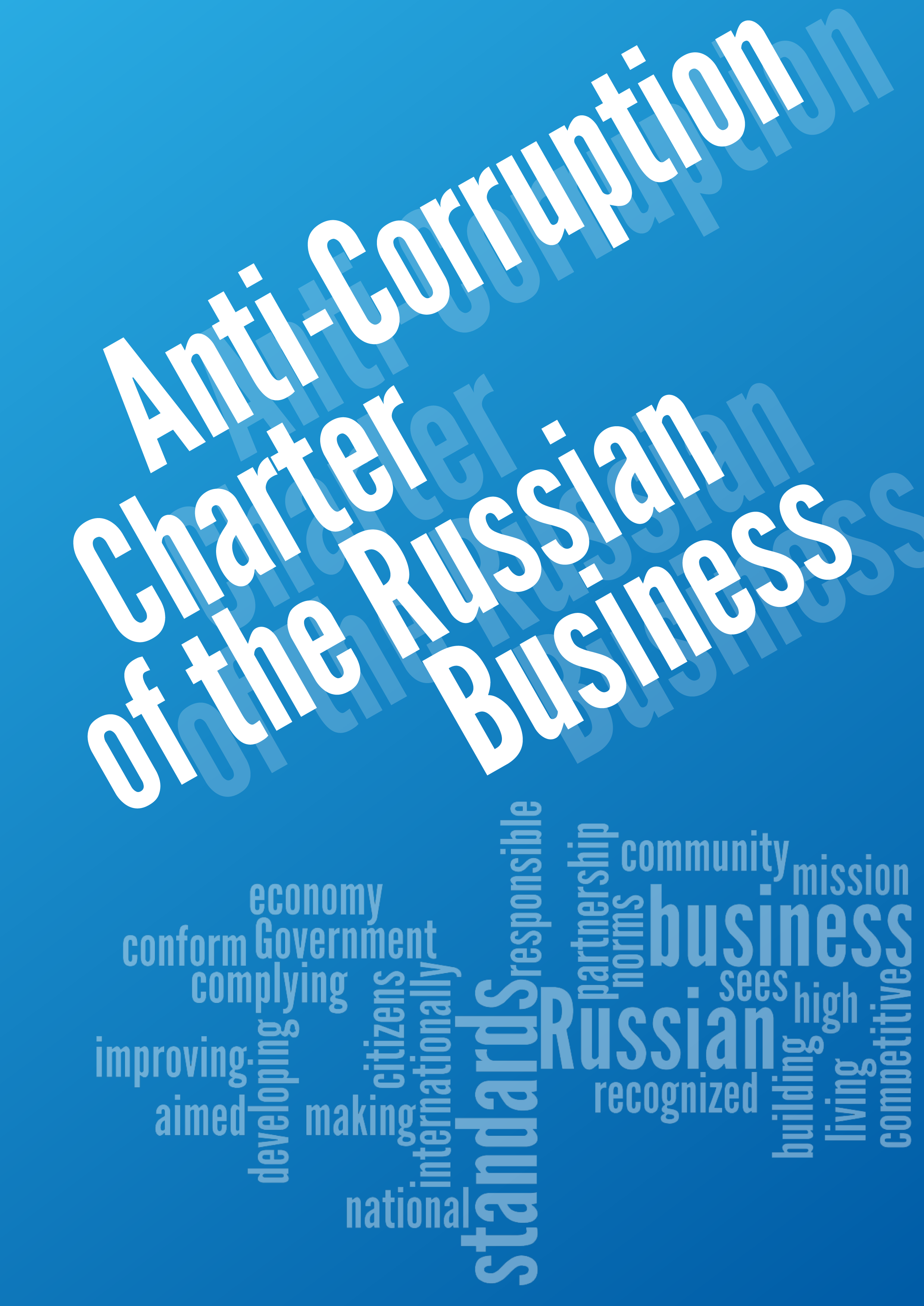 Anti-Corruption Charter of the Russian Business